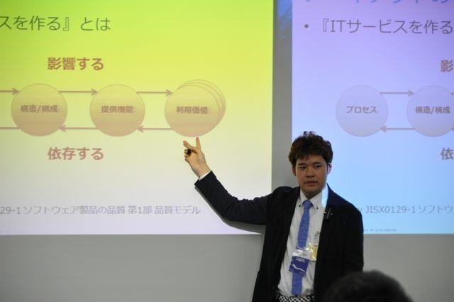 講演中の関満徳さん(Agile Japan 2014 エンタープライズセッションB-4)