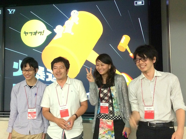 塚越啓介さん、友成愛さん、西磨翁さん、蚊爪伸朗さん (Agile Japan 2014 公募セッションC-4)