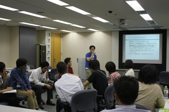 ロールプレイング(Agile Japan 2014 ワークショップE-1)