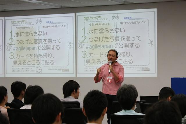 説明中の安井力さん(Agile Japan 2014 クロージング)