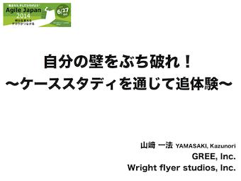 AJ2014_E3_01