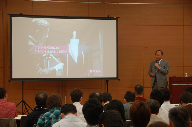 Agile Japan 2015 基調講演2