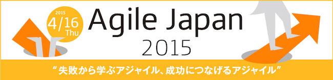 Agile-Japan-top