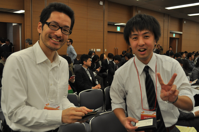 Agile Japan 2015 Networking